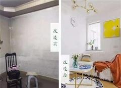 南京老房装修公司哪家好 2020南京旧房改造政策