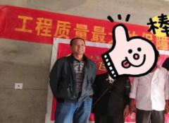 重庆元年装饰怎么样 重庆元年装饰公司口碑如何