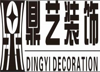 泗阳鼎艺装饰公司怎么样 泗阳鼎艺装饰口碑如何