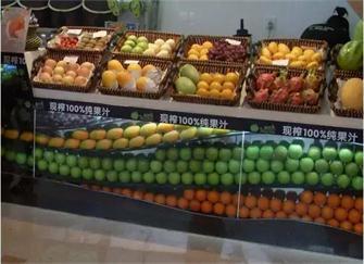 湖州水果店装修注意事项 湖州水果店装修公司