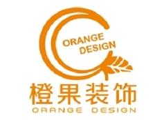 苏州橙果装饰怎么样 苏州橙果装饰好不好