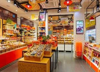 苏州零食店装修要多少钱 苏州零食店装修风格