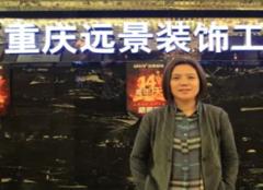 重庆远景装饰和天古装饰哪个好 装修公司专业实力对比