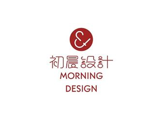 重庆初晨设计怎么样 重庆初晨设计工作室