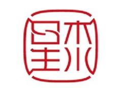 常州星杰装饰公司在哪 上海星杰装饰常州分公司怎么样