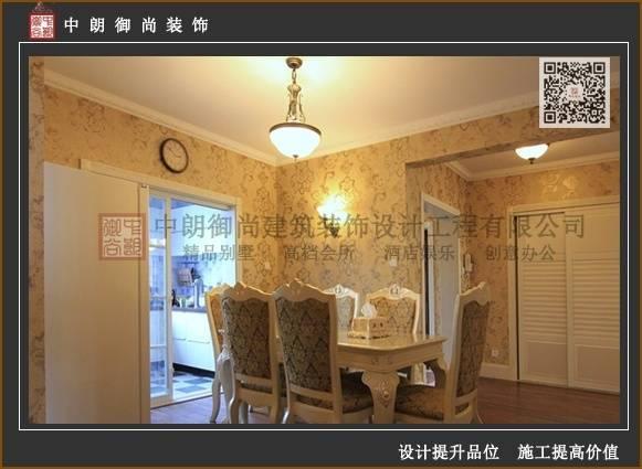 苏州中朗御尚建筑装饰设计工程有限公司