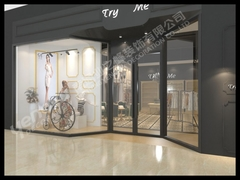 星光耀A212TryMe 女装店