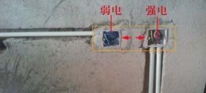 杭州121㎡现代简约装修效果图