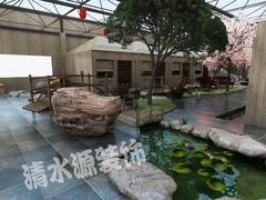 生態園酒店