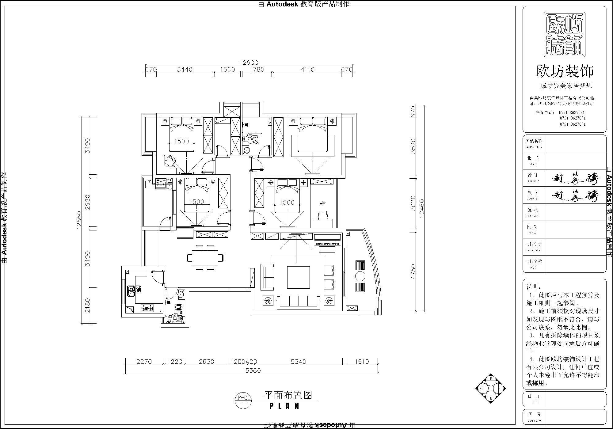 联泰香域中央美式风格装修效果图