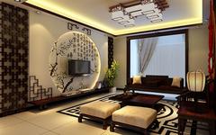 新富公寓中式风格装修案例