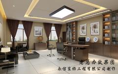 办公室现代简约装修案例