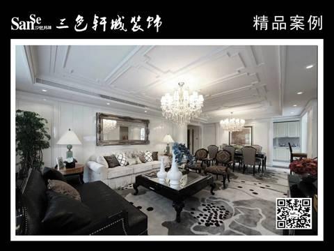苏州三色轩城装饰设计工程有限公司