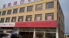 东风4s汽贸城现代简约装修案例