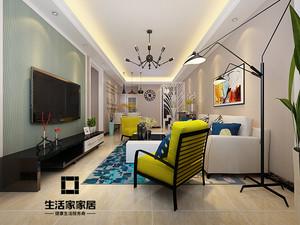 济南101㎡现代简约装修效果图