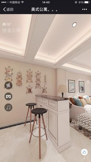 温岭130㎡美式风格装修效果图