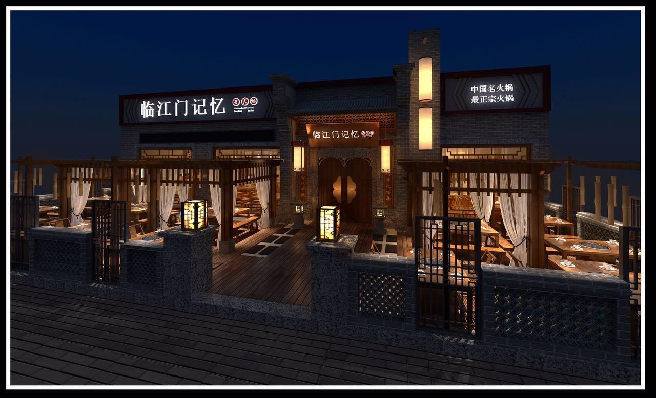 重庆巴南万达广场中式风格装修效果图