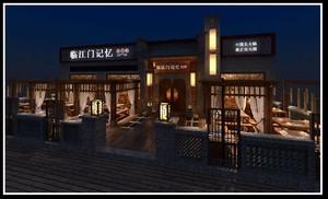 重庆400㎡中式风格装修效果图