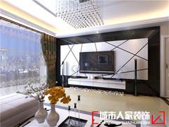 彩凤山城现代简约装修案例