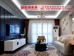 芜湖113㎡现代简约装修效果图