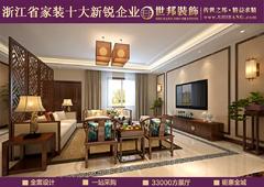 [世邦装饰]滨江凯旋门中式风格中式风格装修案例