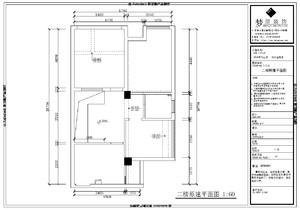 靖西300㎡美式风格装修效果图