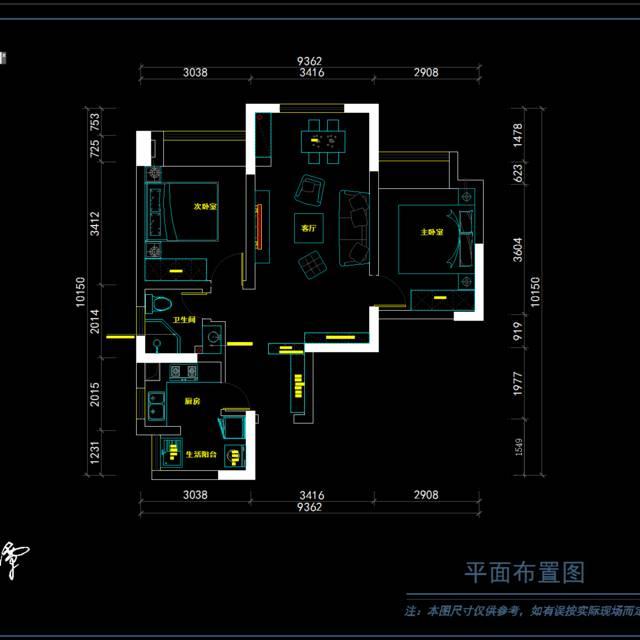 东原九城时光66㎡普通户型中式风格88真人平台案例