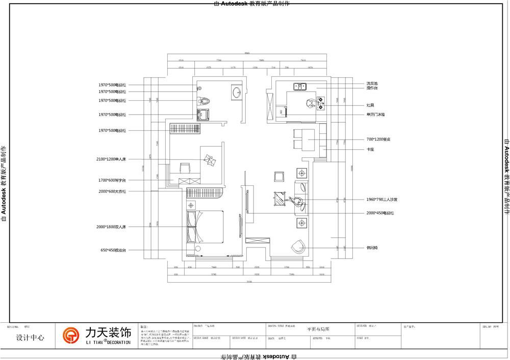 紫晶悦城-93㎡-田园风格田园风格装修效果图