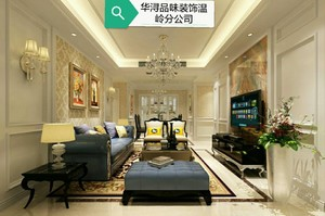 温岭100㎡欧式风格装修效果图