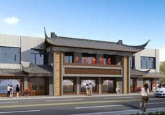 平川路五湖饭店中式风格装修案例