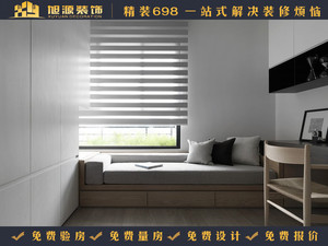 杭州83㎡现代简约装修效果图