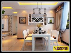 中海华山珑城现代简约装修案例
