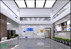 东八区企业公馆办公写字楼