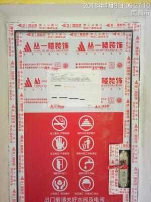 南昌110㎡中式风格装修效果图