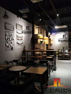 南湖时尚城(赛我咖啡)