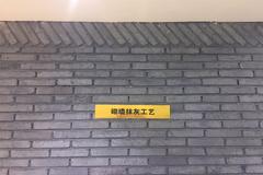 中航·翡翠湾