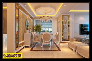 济南135㎡欧式风格装修效果图