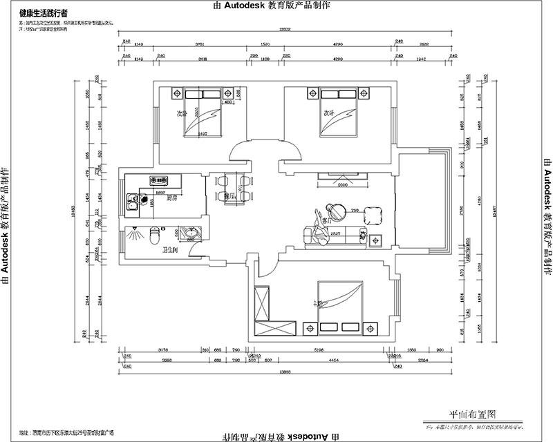 省煤炭宿舍现代简约装修效果图