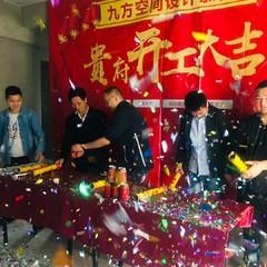 长安锦尚城