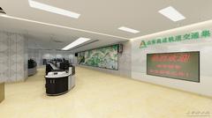 汉峪金融商务中心其他装修案例
