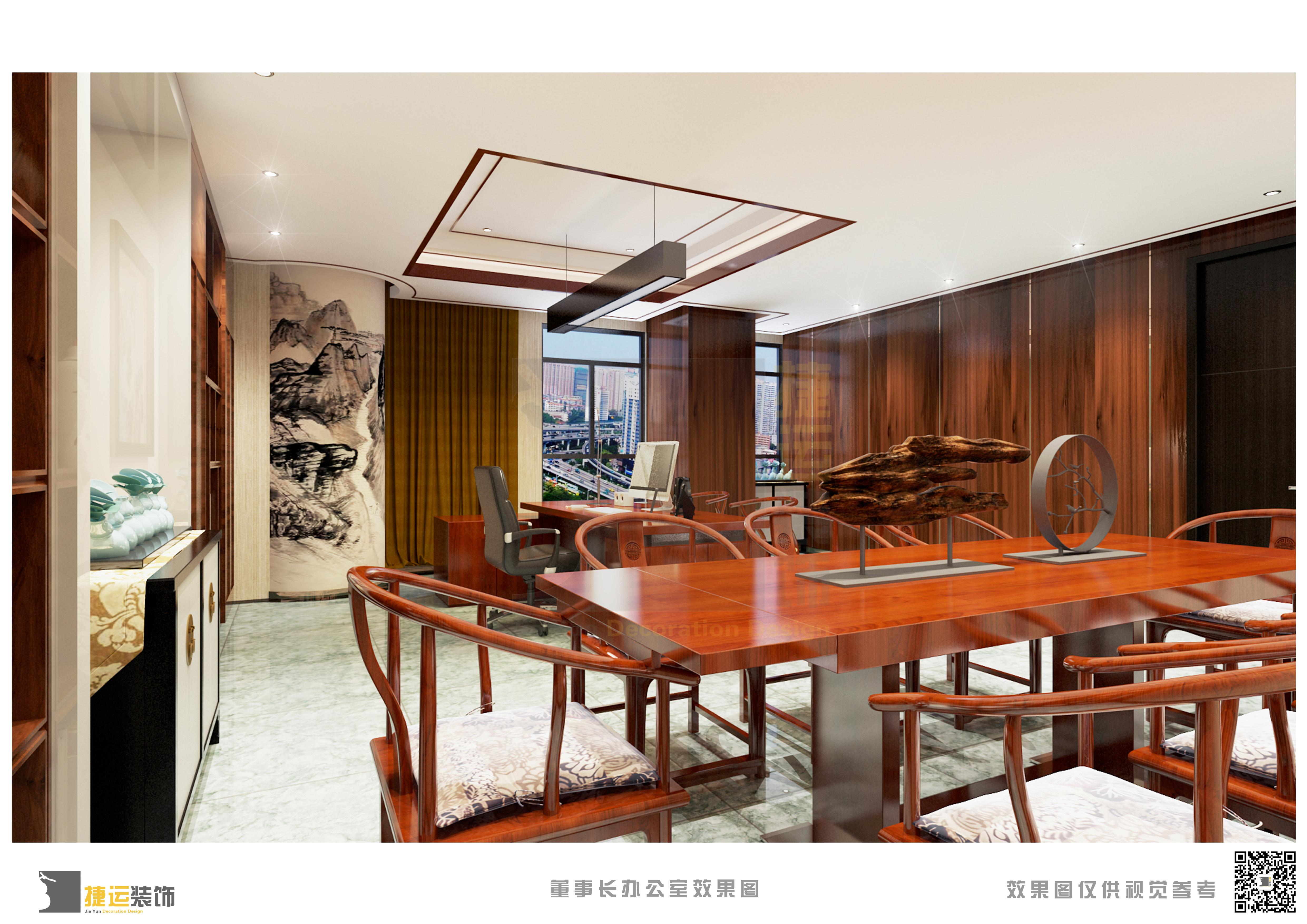 荣盛·时代国际中式风格装修效果图