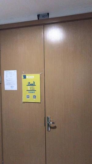 济南200㎡现代简约装修效果图