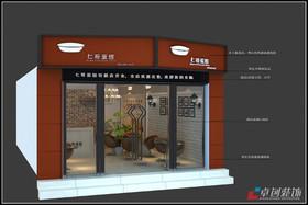 合肥七哥蛋撻店裝修設計案例