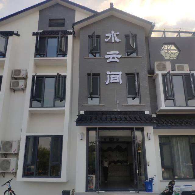 东山别院1000㎡中式风格装修案例