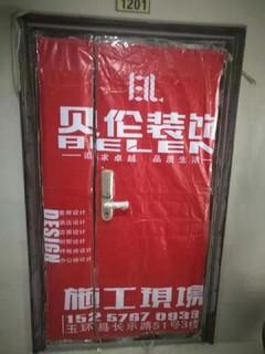 华鸿·中央首府