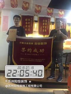 阳光城丽景湾现代简约装修案例