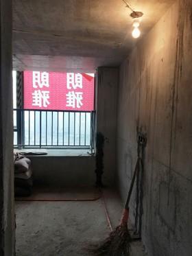 三盛·濱江國際裝修設計案例
