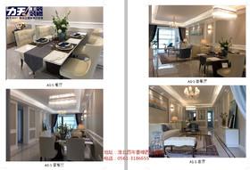 宿州春江明月樣板房裝修設計案例