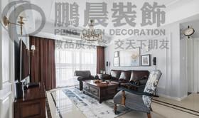 [鹏晨装饰]碧桂园翡翠湾130平美式风格装修效果图装修设计案例