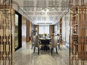 [鵬晨裝飾]東方龍城木蘭苑120平現代風格裝修效果圖裝修設計案例